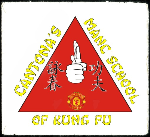 The Manc School of Kung Fu Nani Real Madrid Champions League